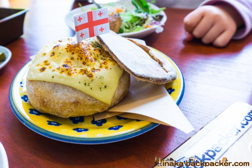 Lunch spot Georgian restaurant in Anamizu Ryu Cru リゥ・クリゥ ジョージア 穴水町 ハチャプリ