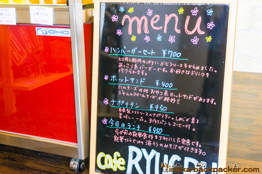 Menu lunch spot Georgian restaurant in Anamizu Ryu Cru リゥ・クリゥ ジョージア 穴水町 メニュー