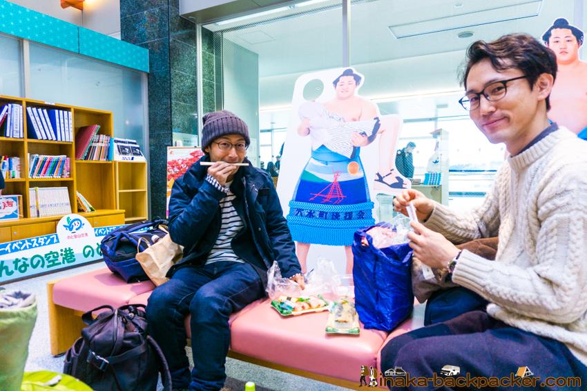 能登空港 寿司 Noto Airport Sushi