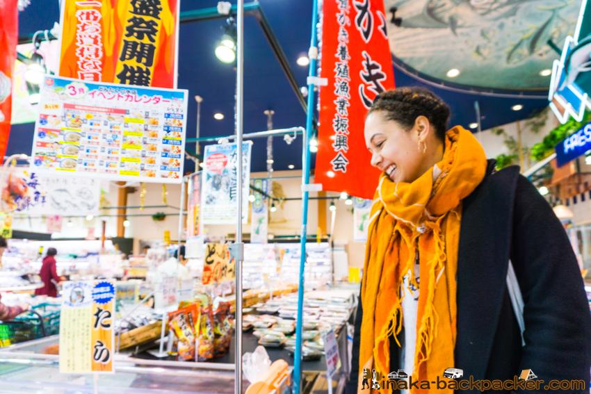 どんたく 外国人 foreigner supermarket dontaku in Anamizu Noto Ishikawa Japan
