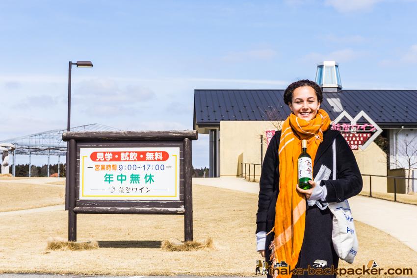 inaka countryside experience noto wine in Anamizu 穴水町 田舎体験 田舎暮らし 能登ワイン