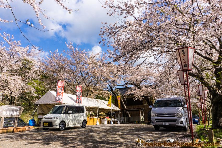 noto kashima sakura station parking 能登鹿島駅 桜駅 新駐車場