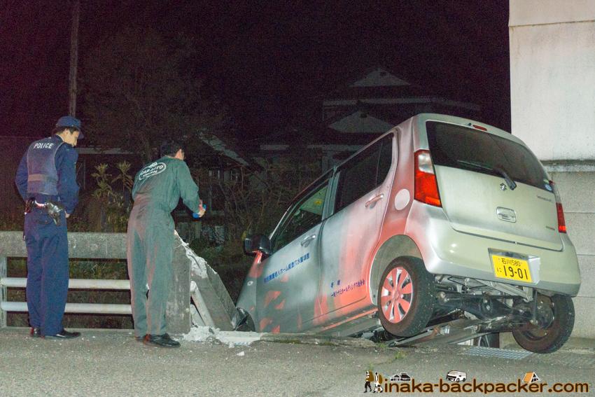 穴水町 川尻 事故 聖頌園 Anamizu Accident