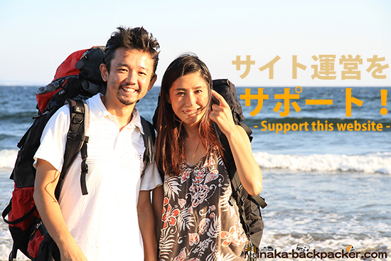 support inaka-backpacker site