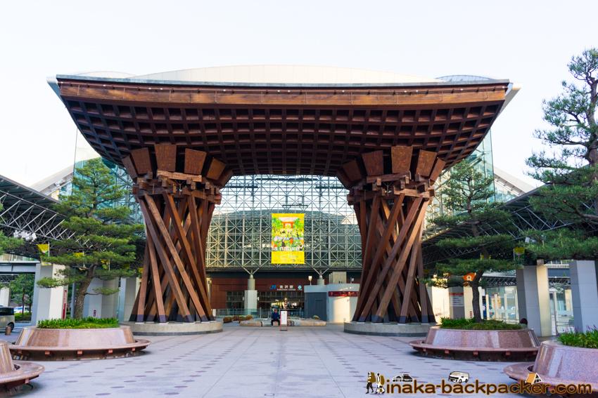morning at Kanazawa Station 金沢駅 早朝