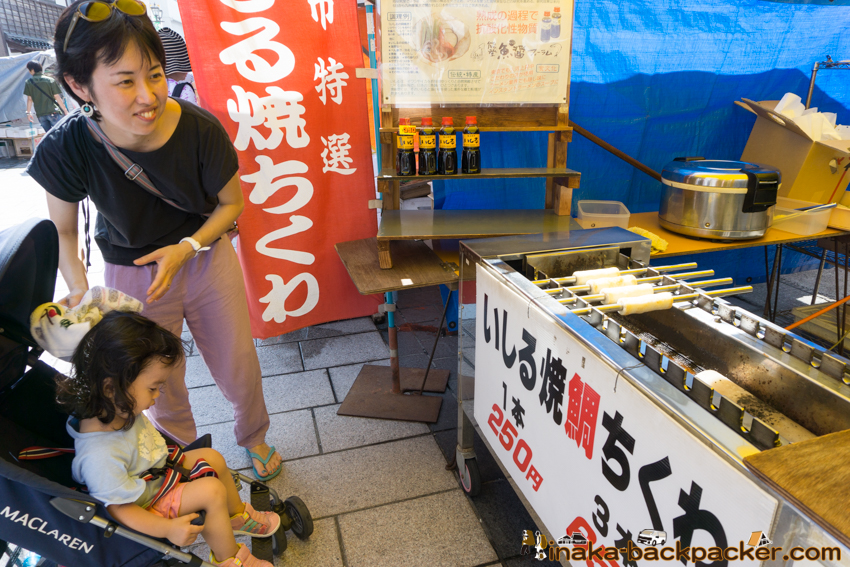 Morning Market Wajima Noto Ishikawa 輪島朝一 能登 石川県 お盆 混雑 いしる 竹輪