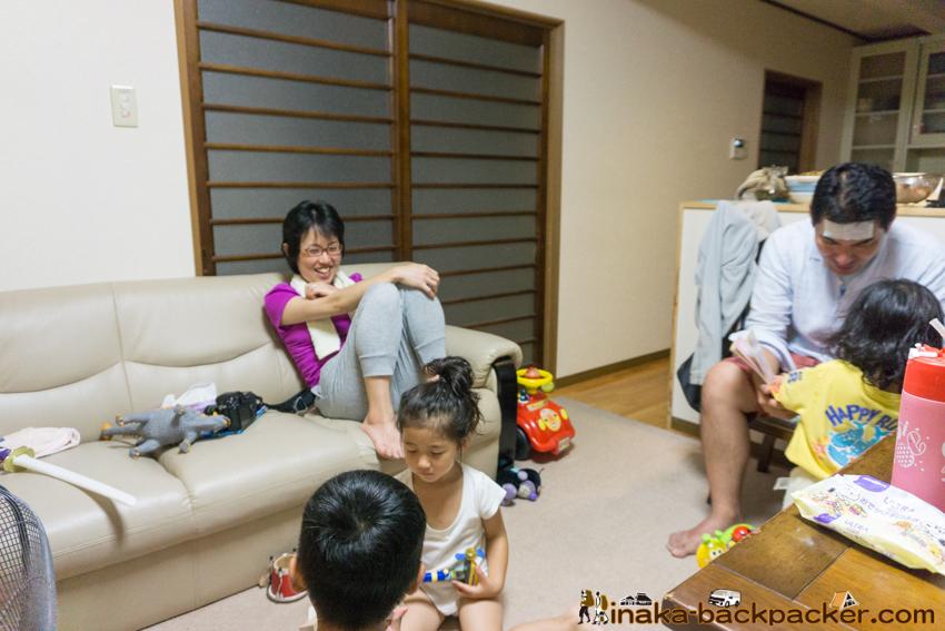 Inaka backpacker house 田舎バックパッカー 自宅