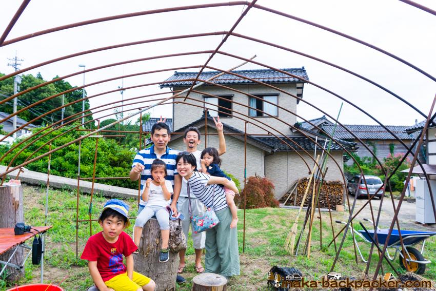 Inaka backpacker house 田舎バックパッカー 家