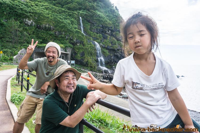 石川県 輪島 珠洲 垂水の滝