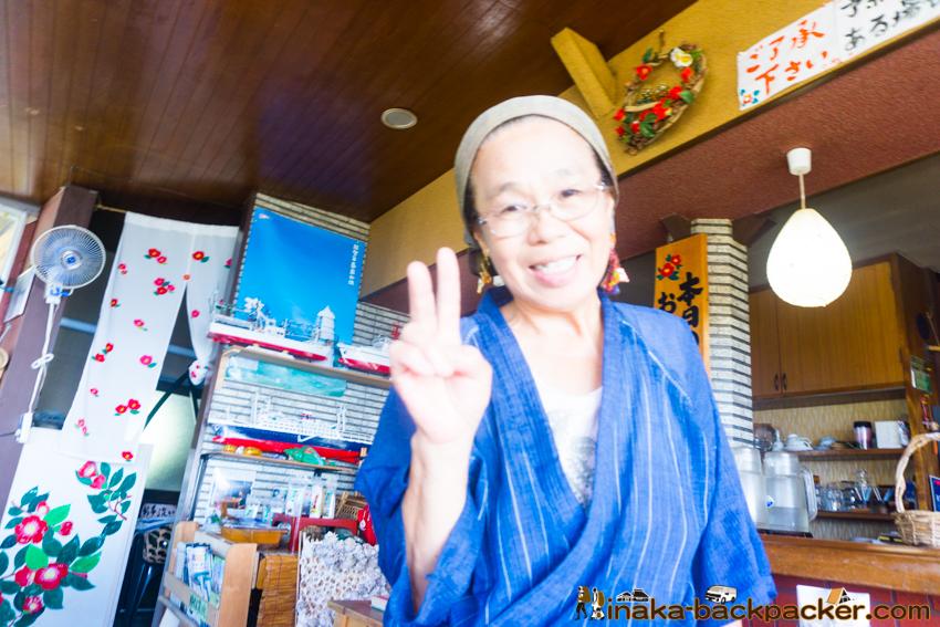 tsubaki chaya in Suzu Noto Ishikawa 石川県 能登半島 珠洲 つばき茶屋