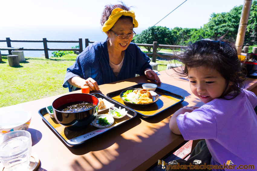Bansho Satsuki at Tsubaki Chaya in Suzu Noto Ishikawa 珠洲 つばき茶屋 番匠さつき