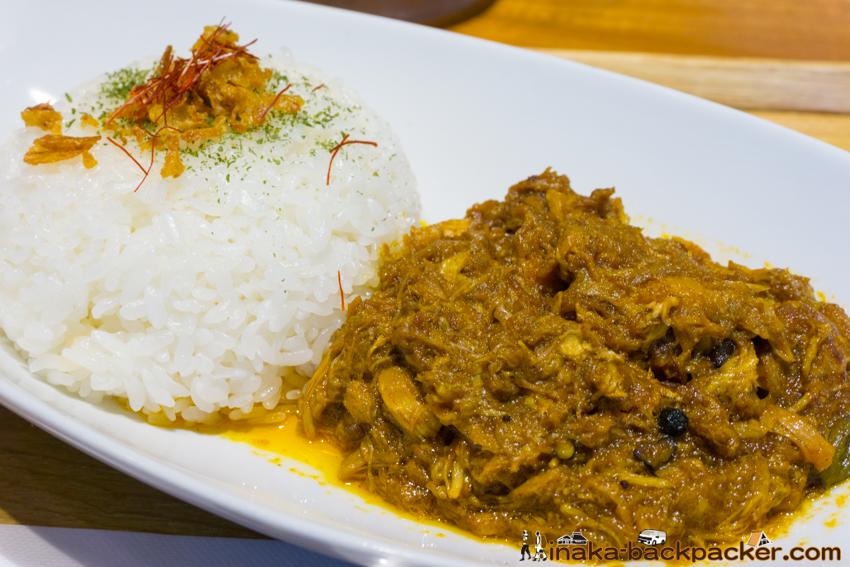 Curry in Suzu Noto Ishikawa 珠洲 いかなてて カレー