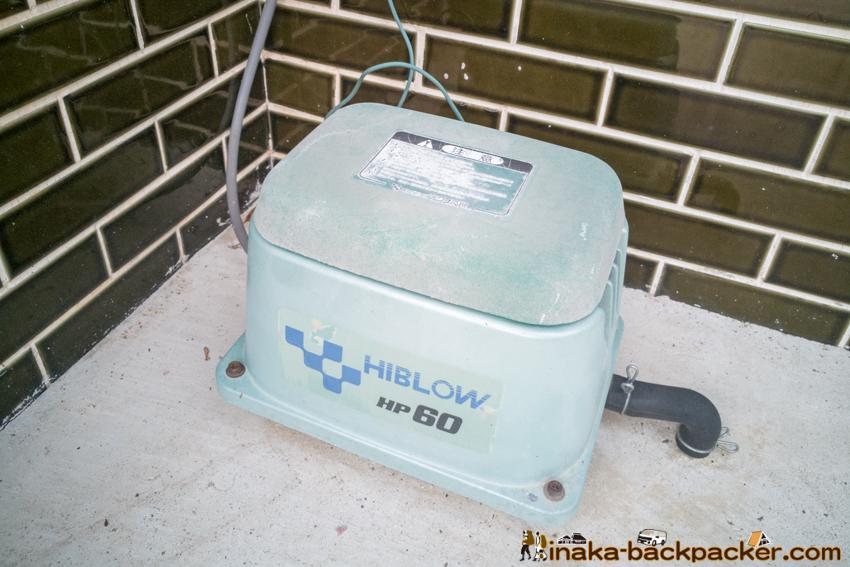 合併浄化槽 Hiblow HP 60 テクノ高槻