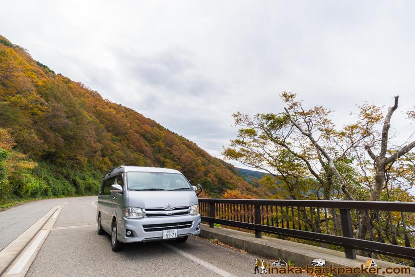 Autumn in Ishikawa 紅葉 石川県 輪島市