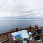 View spot in Wajima Ishikawa ゾウゾウ鼻 眺め