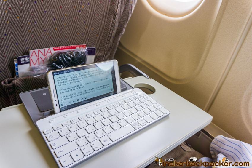 スマホ お薦めキーボード ユニバーサル・モバイル・キーボード