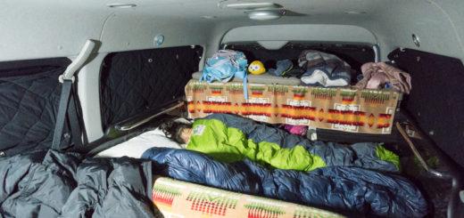 田舎旅 クルマ旅 カーステイ Carstay ハイエース ファミリーワゴンC 動く家 車中泊