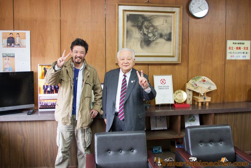 Yamauchi Amacho Oki island 海士町 町長 山内道雄