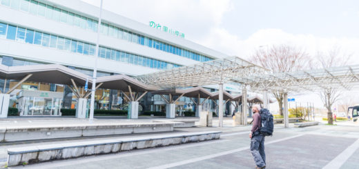 能登空港 Noto Airport ishikawa backpacker blogger