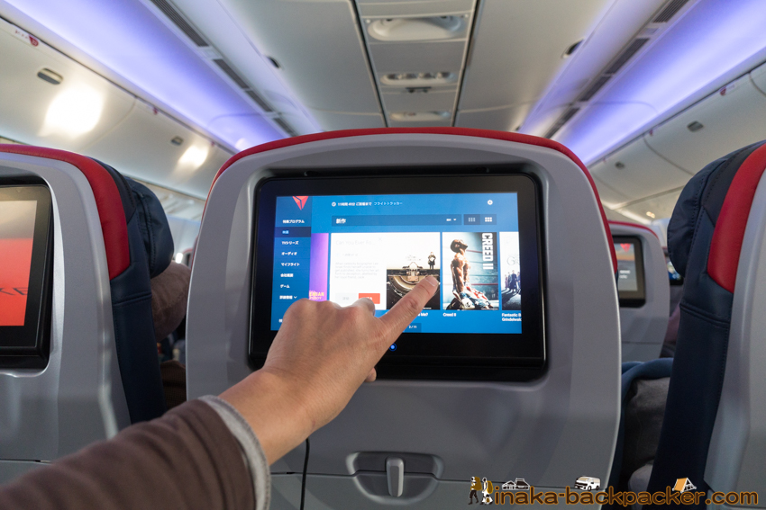 delta international flight movie text message internet デルタ航空 機内 インターネット 映画