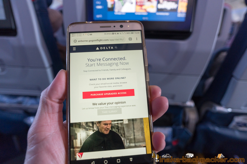 delta international flight text message internet デルタ航空 機内 インターネット