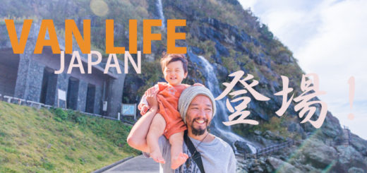 VANLIFE JAPAN INAKA Backpacker