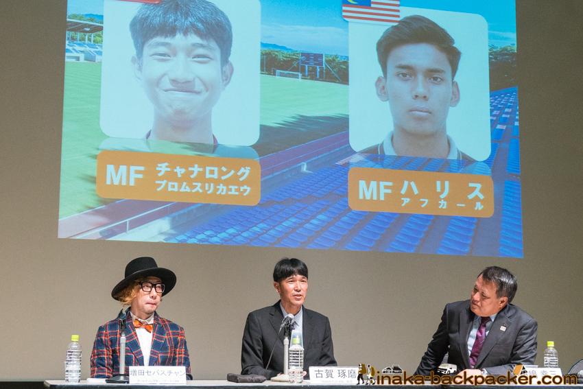 福島 親善試合 JapaFunCup ジャパファンカップ