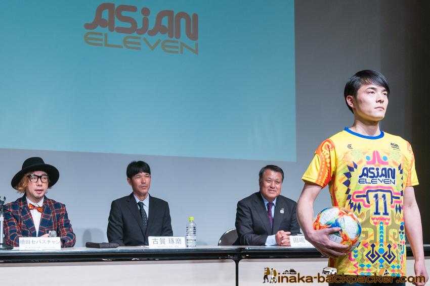 福島 親善試合 JapaFunCup ジャパファンカップ ユニフォーム 増田セバスチャン