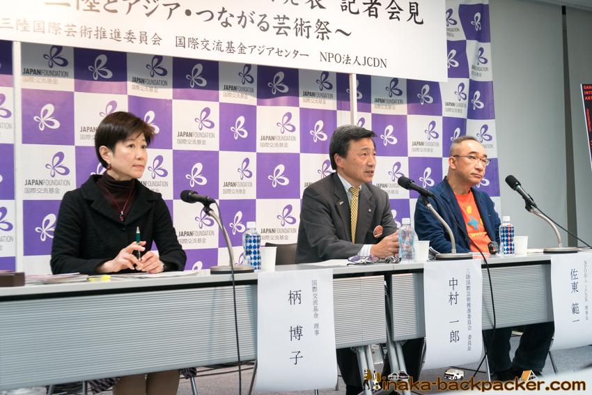 国際交流基金アジアセンター 三陸国際芸術祭 2019