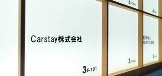 Carstay 看板