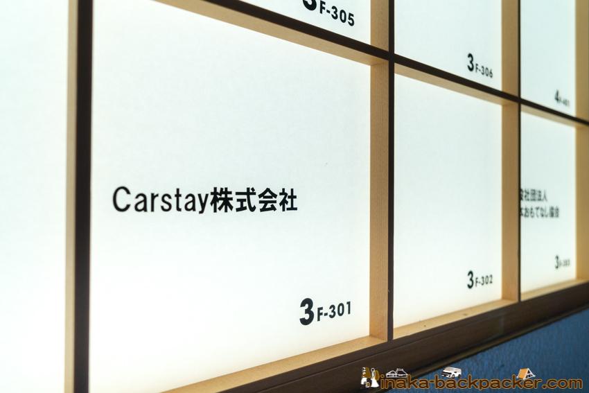 Carstay 看板