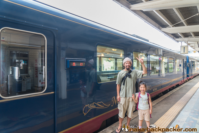 why father and daughter travel together 父と娘 旅