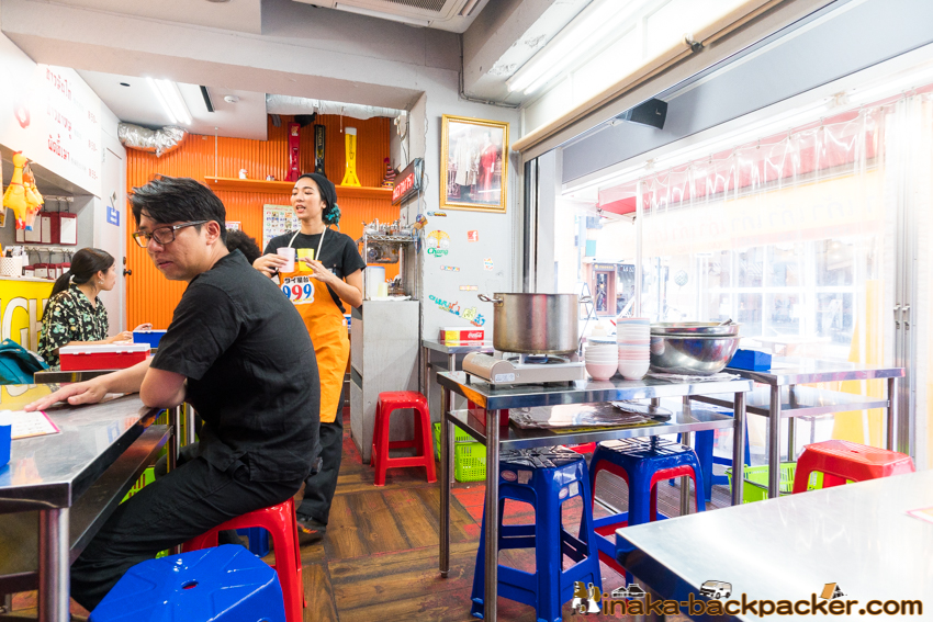 Thai food lunch in Shinjyuku Tokyo 新宿3丁目 タイ料理 ランチ