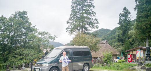 rugby ireland traveling with campervan in Japan ラグビー アイルランド キャンピングカー