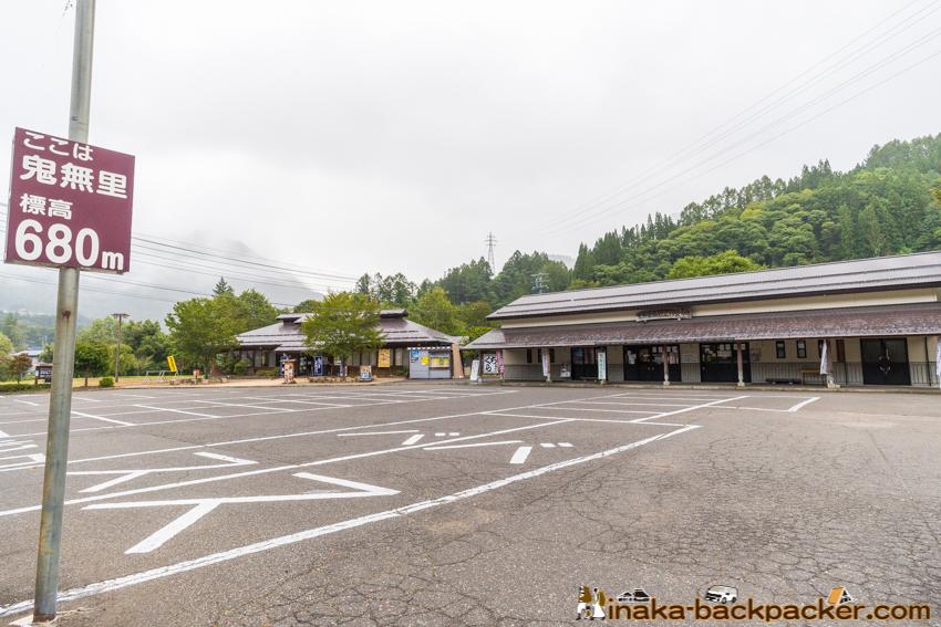 campervan rv spots in Nagano Kinasa Japan 長野県鬼無里 おやき いろは堂 車中泊 旅の駅