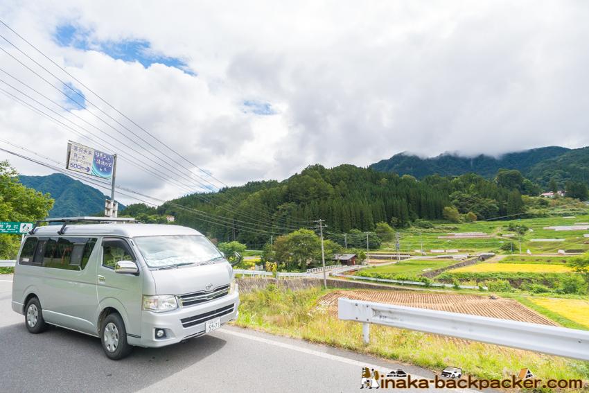 campervan rv spots in Nagano Kinasa Japan 長野県鬼無里 おやき いろは堂 車中泊