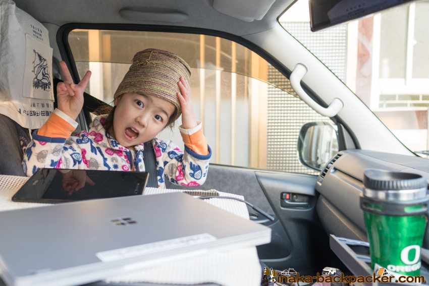 travel with your daughter 子供とのクルマ旅