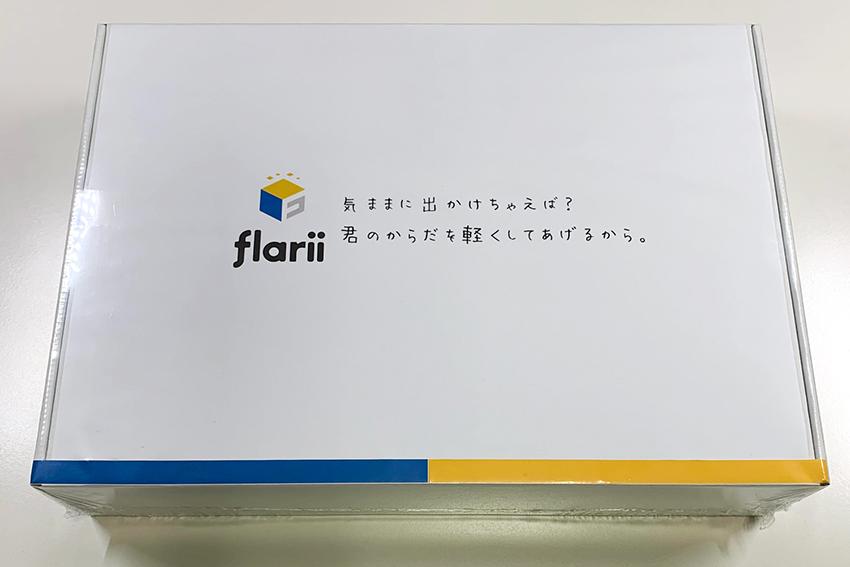 旅行 用品 商品 グッズ レンタル 配送 サービス フラリー flarii
