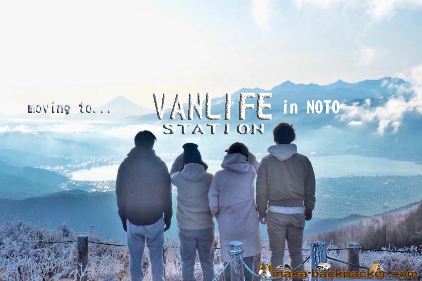 vanlife station noto anamizu japan バンライフ ステーション 穴水町 川尻 移住者