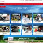 toyota hiace owner page