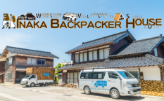 INAKA backpacker house vanlife station