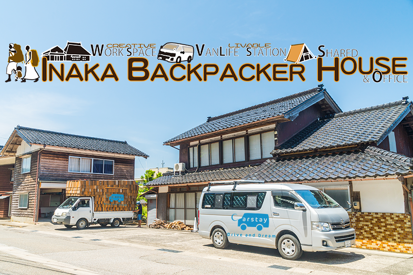 inaka backpacker house, campervan rv space, long term rv space