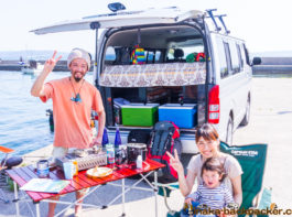 vanlifer family in Japan