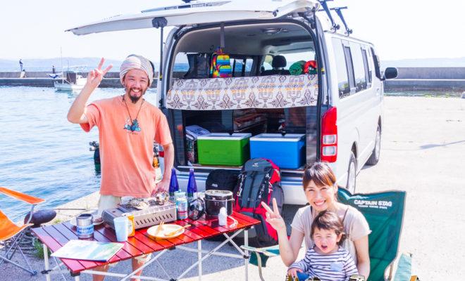 vanlifer family in Japan