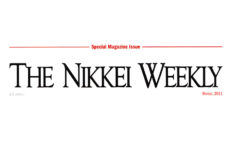 nikkei weekly newspaper