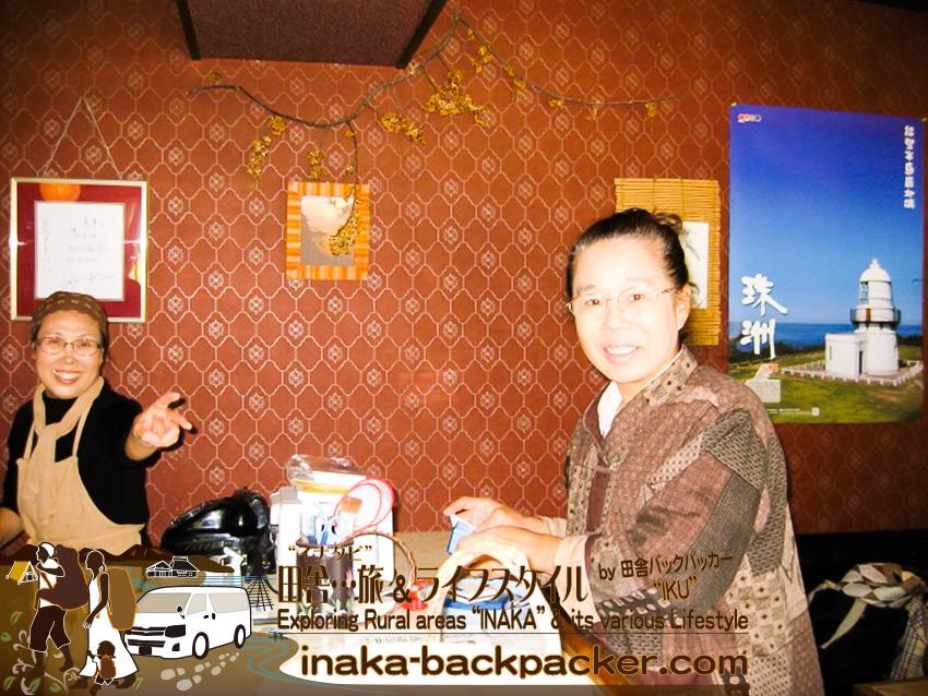 能登・珠洲市 - 「つばき茶屋」の番匠さん(右)と、みっちゃん。