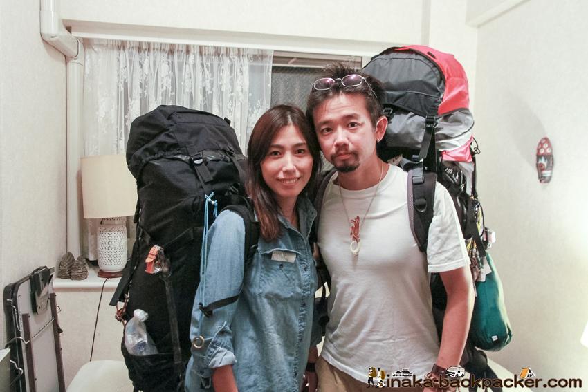 神奈川県鎌倉市 出発当日のバックパッカー ブロガー 夫婦