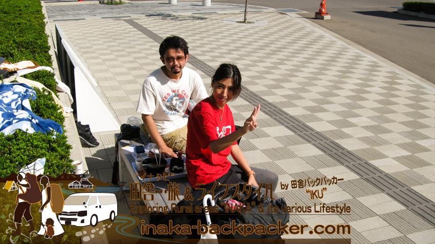 石川県輪島市 - 今夜はここでキムチ鍋