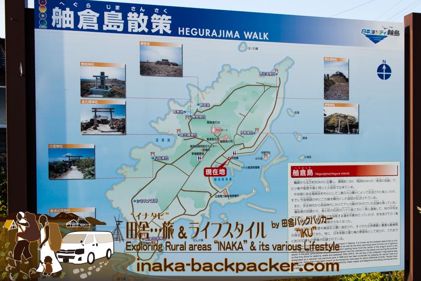 石川県舳倉島(へぐらじま)散策地図。A map of Hegura Jima island.