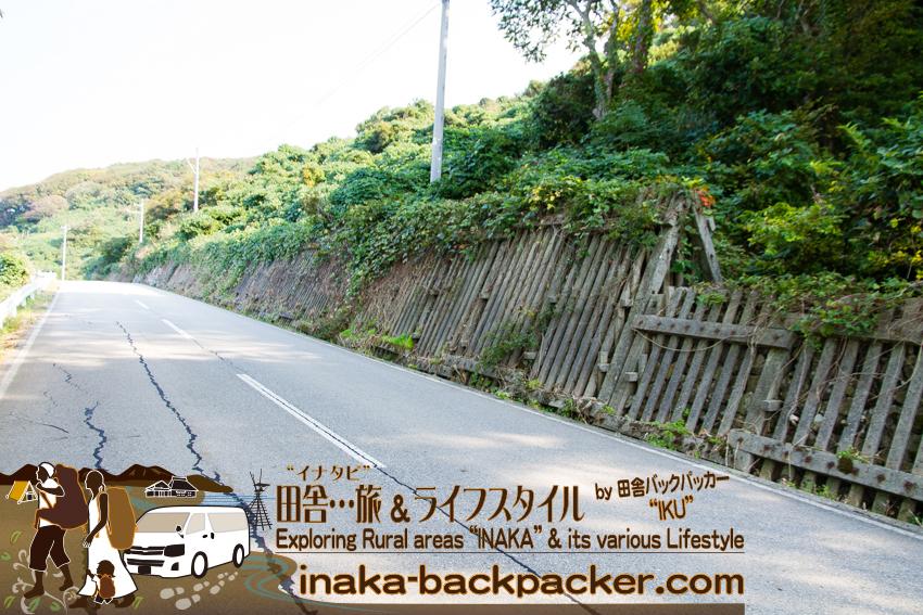 石川県 奥能登一周中 - 能登半島地震でひびが入った道 / Ishikawa Pref. on Noto Peninsula - Cracked road by the Noto Earthquake.